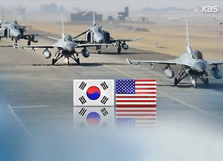سيول توقف البث الصوتي الدعائي عبر الحدود مع كوريا الشمالية