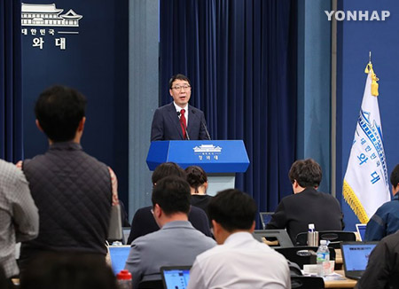 南北首脳会談 3回目の実務者協議で詰めの協議