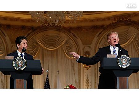 """아베 """"북한에 '생화학무기도 폐기' 요구 방침 트럼프와 일치"""""""