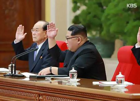 """북한 신문 """"당 전원회의 결정, 평화로운 세계 건설 확고한 의지"""""""