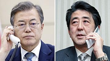 Für Beendigung von Koreakrieg Abkommen von mindestens drei Seiten notwendig