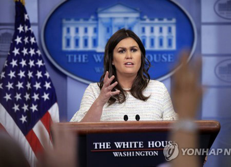 White House: No Sanctions Relief without Complete Denuclearization