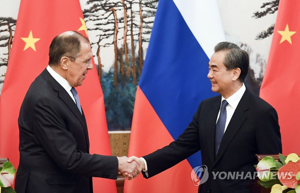China, Russia Agree to Support Developments on Korean Peninsula