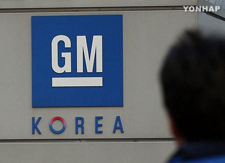 GM, KDB Agree to Inject $7.15Bln into GM Korea