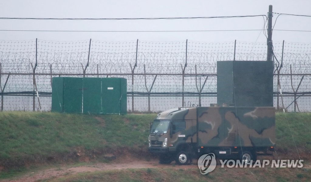Defense Ministry: N. Korea Apparently Halting Anti-S. Korea Broadcasts