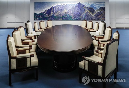 Südkorea zeigt Inneres des Tagungsorts des Korea-Gipfels