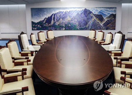 Two Koreas Conduct Joint Rehearsal for Friday's Summit