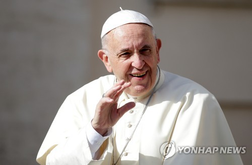 Pope Francis Wishes for Success of Inter-Korean Summit
