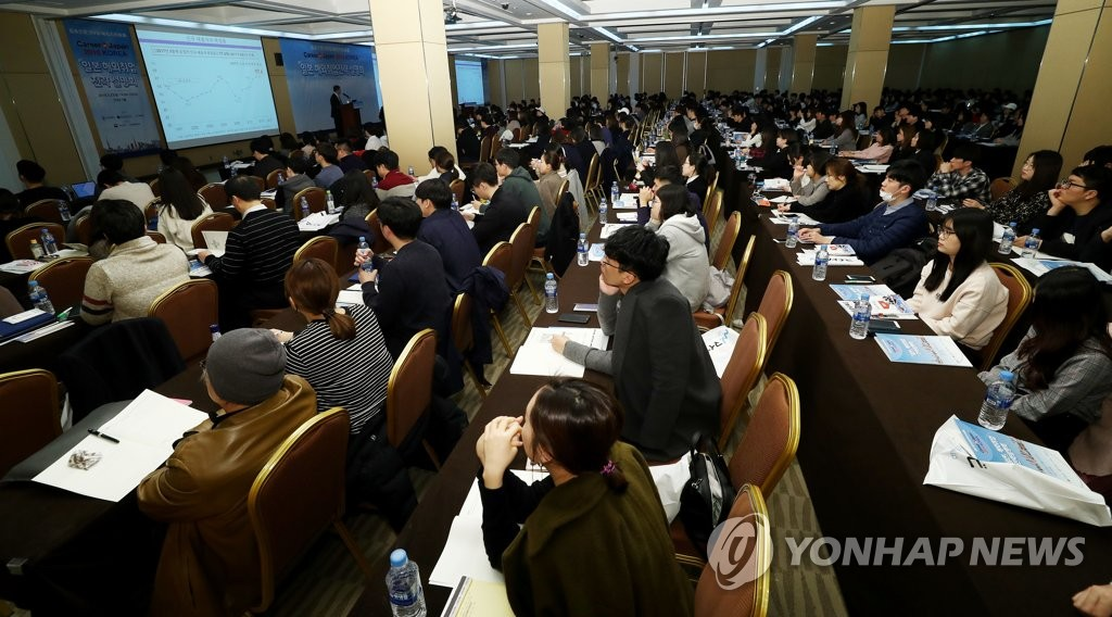 Gov't Task Force to Help Young S. Koreans Find Jobs Overseas