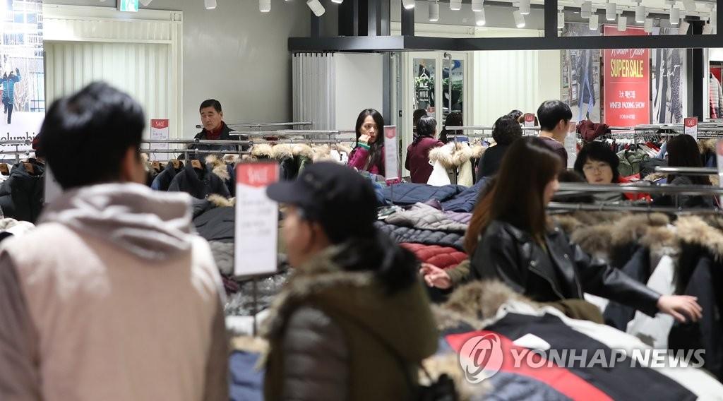 Verbraucherstimmung auf Ein-Jahres-Tief gesunken