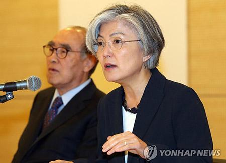 Außenministerin: Denuklearisierung Koreas absolute Bedingung für Frieden