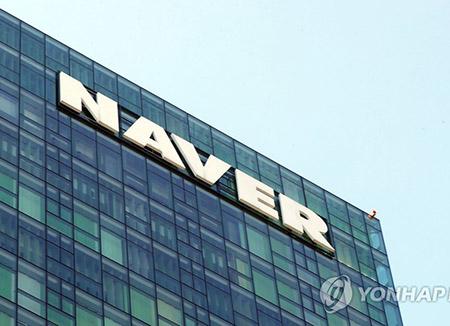 Naver annonce une série de mesures de lutte contre la manipulation de l'opinion sur internet