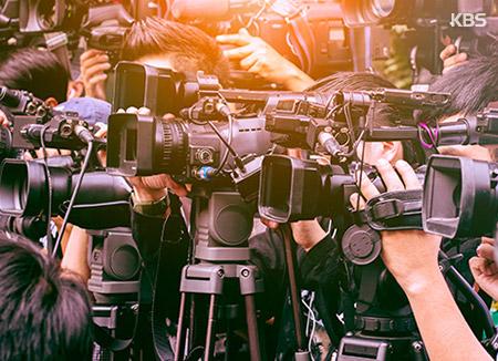 報道の自由度ランキング