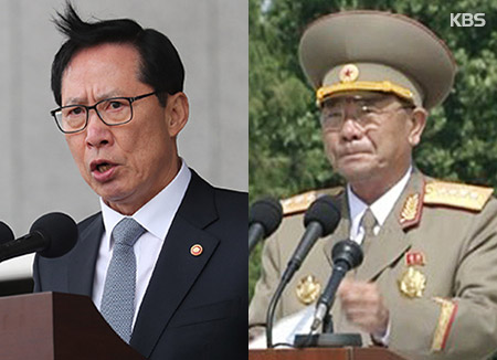 Inter-Korean Summit Expected to Produce Tension-Easing Measures