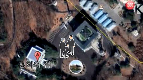 Satellite View of Truce Village Venue of Inter-Korean Summit