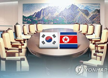 Sommet intercoréen : la délégation de neuf membres accompagne Kim Jong-un