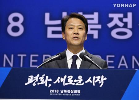Nordkorea veröffentlicht Teilnehmerliste für Korea-Gipfel