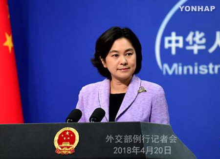 Beijing Emphasizes Its Role as Signatory of Armistice