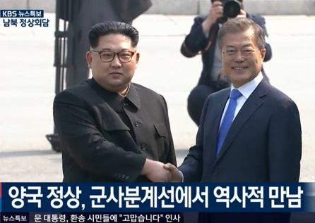 Presidencia desmiente noticia de posible cumbre con Corea del Norte