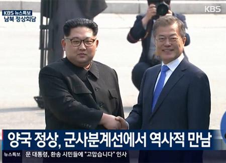 Kim Jong-un franchit la ligne de démarcation