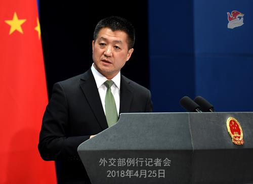 China Confirms N. Korean Delegation's Visit