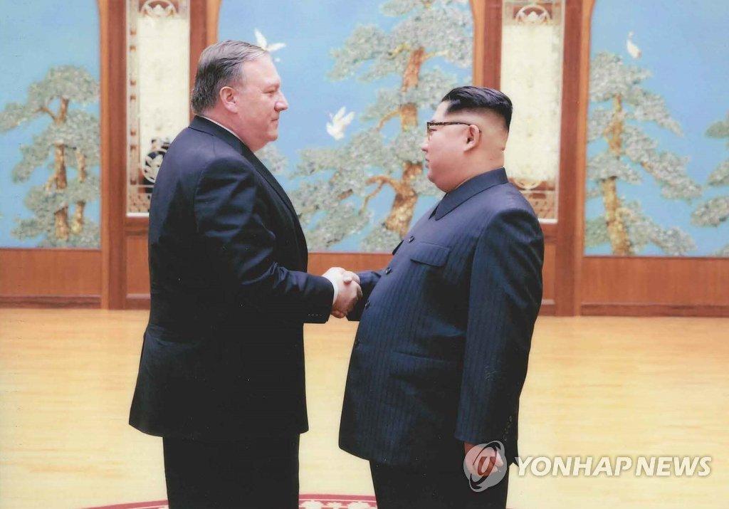 Les images qu'il ne fallait pas rater — Sommet des Corées