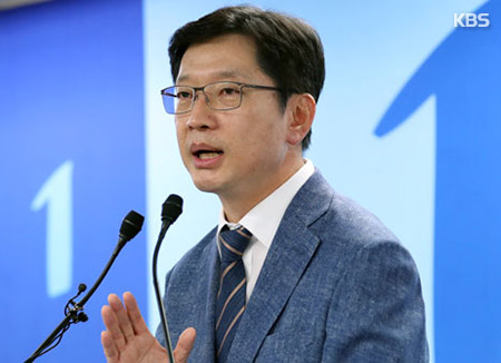 Police to Question Ruling Lawmaker over Opinion Rigging Scandal