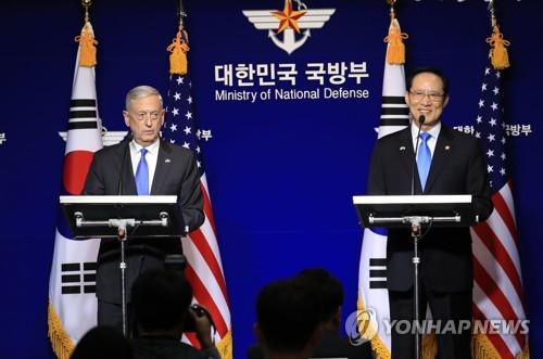 Mattis: S. Korea, US Maintaining Close Cooperation