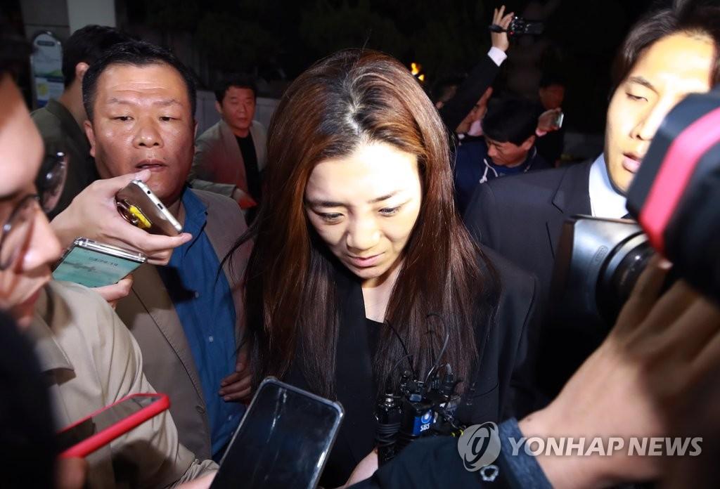 Korean Air Heiress Denies Allegations