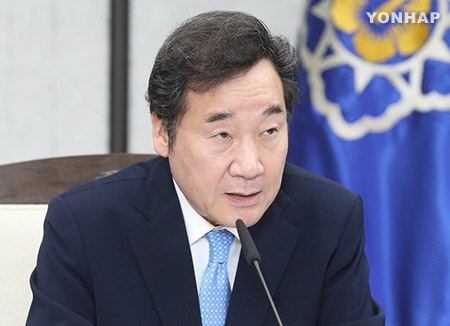 Prime Minister Lee Denies Yomiuri Report on Economic Assistance for N. Korea