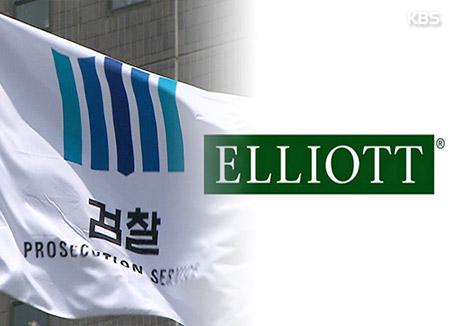 韓国政府に8654億ウォンの賠償請求 米投資会社