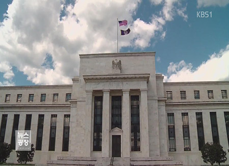 Fed Economists: US Rate Hikes Likely to Hit Emerging Economies Hard