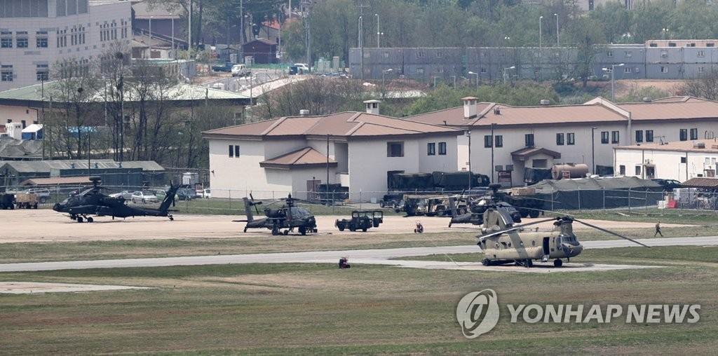 キーリゾルブ 韓米軍当局が縮小を検討