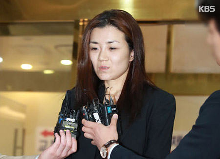 South Korean police seek arrest warrant for Korean Air daughter