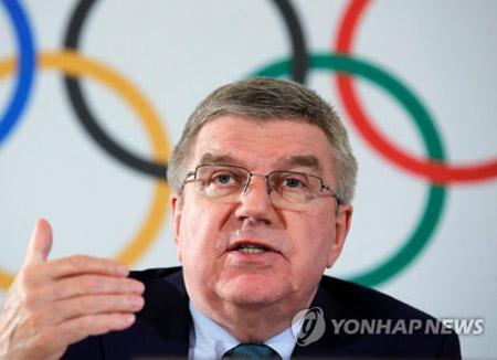 Президент МОК приветствует желание Юга и Севера Кореи совместно провести Олимпиаду-2032