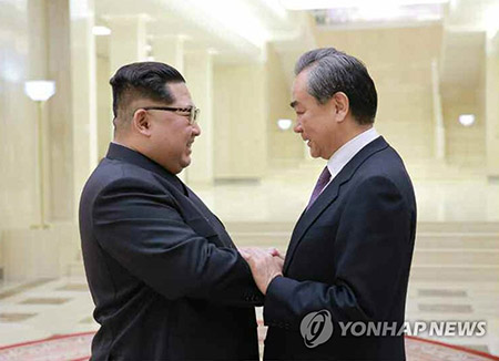 Location, date for Kim meeting could be revealed soon