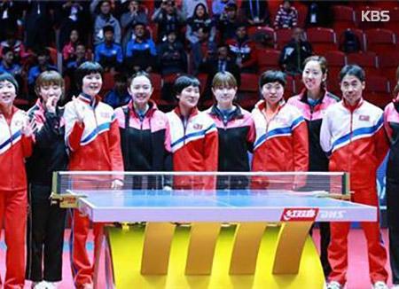 卓球女子南北合同チーム 日本に敗れ銅メダル