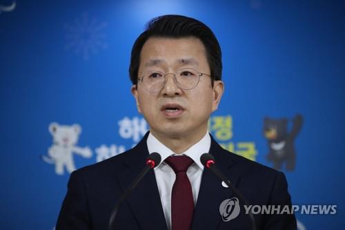 Сеул выражает сожаление по поводу отмены межкорейских переговоров на высоком уровне