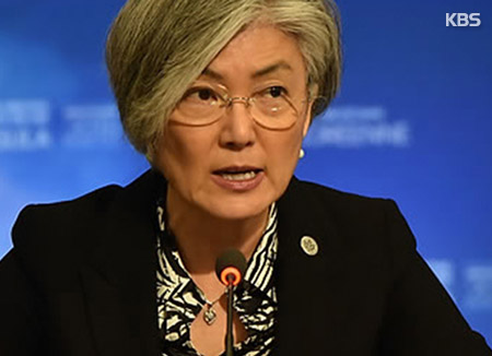 Kang Meets UN Chief, Urges Support on Denuclearization