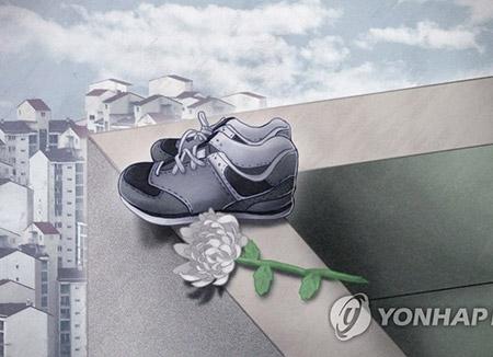去年韩国自杀死亡率增加0.9% 或受名人自杀影响