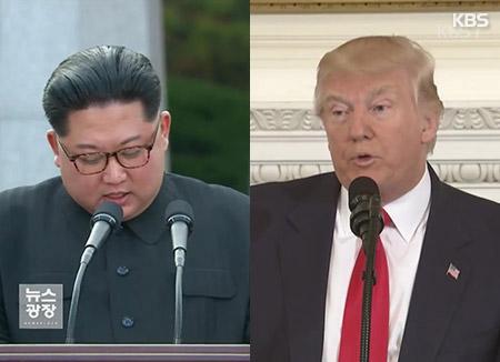 Pyongyang rejoint le fuseau horaire de Séoul — Rapprochement des Corées