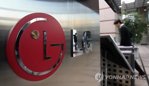 Prosecutors raid LG office in tax evasion probe