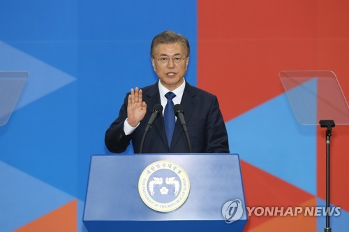 Korea, US Top Diplomats to Meet in Washington Friday
