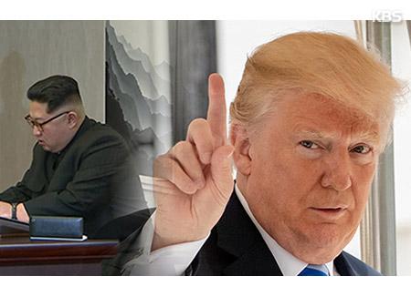 Trump muestra prudencia ante la amenaza norcoreana de cancelar la cumbre