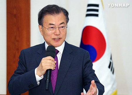 Moon Calls for Human Resources Exchanges between S. Korea, Japan