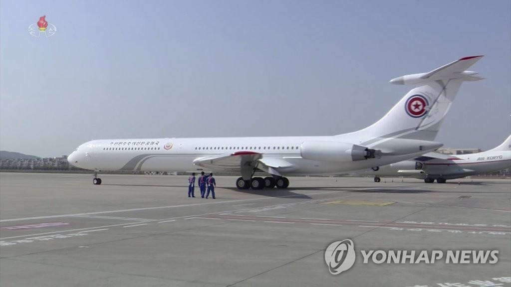 N.Korea agrees to warn of hazardous activity — ICAO