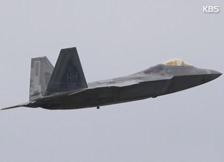 Aplazan maniobras aéreas de gran dimensión entre Corea del Sur y EEUU