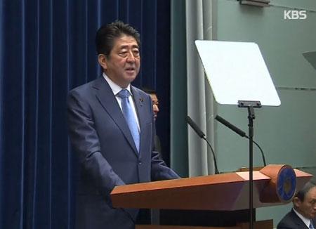 Abe erwartet Gipfeltreffen mit Kim Jong-un