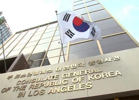 Simplification de la procédure de réintégration dans la nationalité coréenne des descendants d'indépendantistes