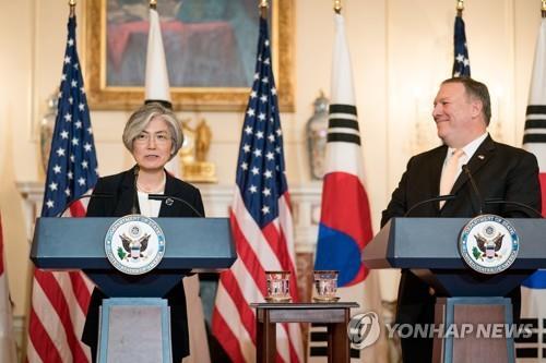 USA und Südkorea bestätigen CVID als gemeinsames Ziel im Nordkorea-Konflikt